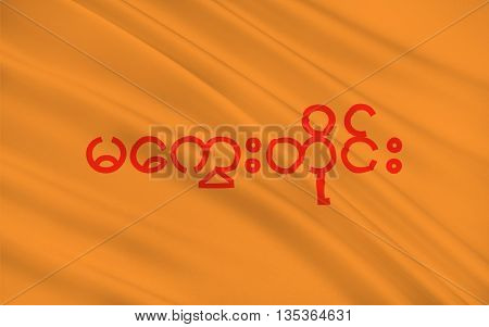 Flag of Magway Region is an administrative division in central Myanmar. 3D illustration
