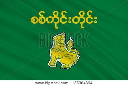 Flag of Sagaing Region is an administrative region of Myanmar. 3D illustration
