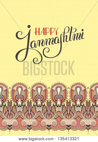 happy krishna janmashtmi hand lettering inscription typography poster for indian traditional festival, vector illustration