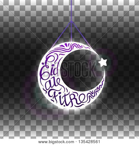 Eid al-fitr vector illustration on transparent background. Silhouettes crescent and star. Calligraphic letters inscribed in the Crescent. Blue and purple design for the festival.