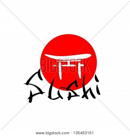 Vector Sushi letters on red sun and torii gate background. Sushi calligraphy for Asian meal. Isolated vector japan symbol.