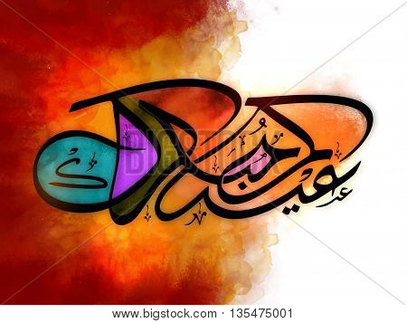 Creative Arabic Islamic Calligraphy of text Eid Mubarak on abstract colour splash background, Beautiful colourful greeting card design for Muslim Community Holy Festival celebration.