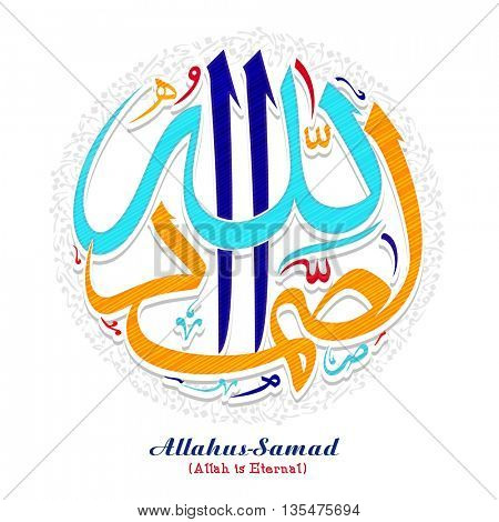 Colourful Arabic Islamic Calligraphy of Wish (Dua) Allahus Samad (Allah is Eternal) on creative background for Muslim Community Festivals celebration.