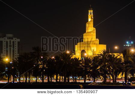 Fanar Islamic Cultural Center Doha, Qatar, Middle East