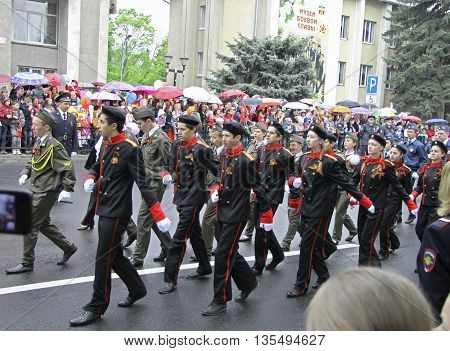 May 9, 2015: Celebration Of The 70Th Anniversary Of The Victory Day Pyatigorsk Russia - May 09 2015
