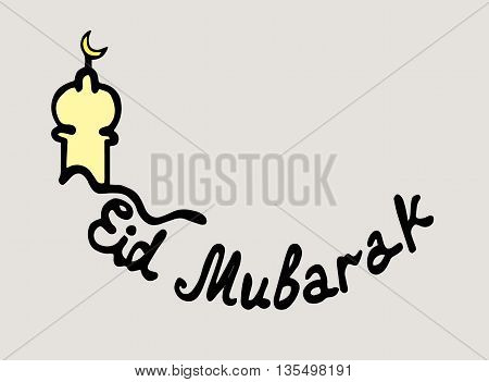 Eid Mubarak lettering vector background on the light background