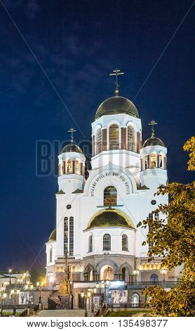 Yekaterinburg Russia - June 16 2016: Night view of Church on Blood in Honor of All Saints Resplendent in the Russian Land.