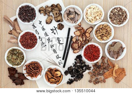 Chinese herb ingredients, acupuncture needles and moxa sticks, with calligraphy on rice paper. Translation describes acupuncture chinese medicine as a traditional and effective medical solution.