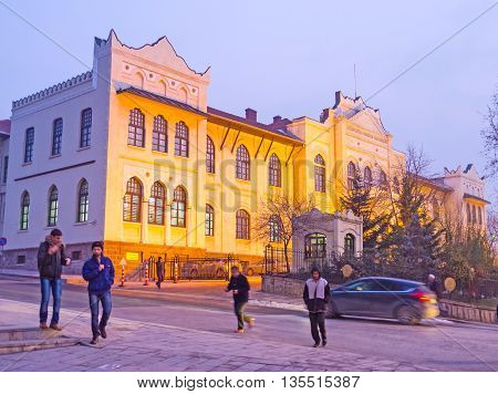 ANKARA TURKEY - JANUARY 16 2015: The Museum of Fine Arts and sculpture is one of the main cultural and architectural landmarks of the city on January 16 in Ankara.