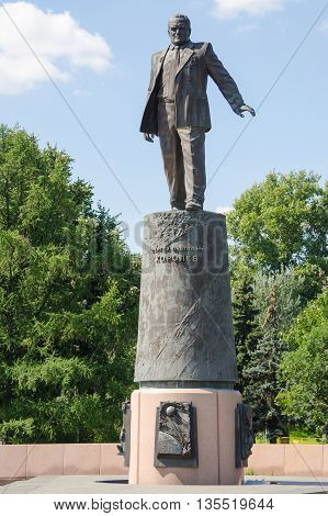Moscow, Russia - August 10, 2015: Monument To Sergey Pavlovich Korolev In The Alley Of Cosmonauts In
