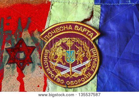 ILLUSTRATIVE EDITORIAL.Chevron of Ukrainian army.June 13,2016 in Kiev, Ukraine