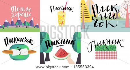Set of russian lettering on picnic - six flat vector cartoon illustrated script writings in russian - Warm Good, 3 writings Picnic and 2 writings Small Picnic