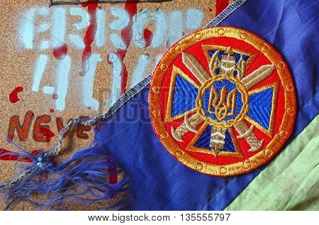 ILLUSTRATIVE EDITORIAL.Chevron of Ukrainian pro-american Security Service of Ukraine, the SBU..June 13,2016 in Kiev, Ukraine