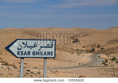 Road sign in the desert