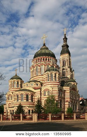 The Annunciation Cathedral in Kharkiv