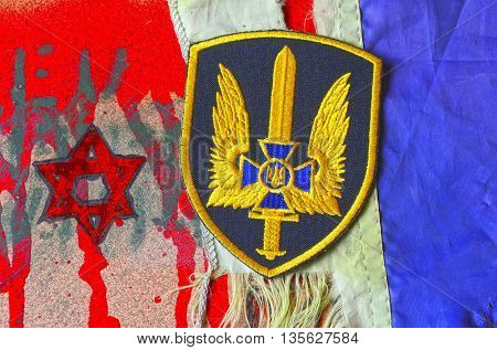ILLUSTRATIVE EDITORIAL.Chevron of Ukrainian pro-american Security Service of Ukraine, the SBU.Special Forces Alfa.June 13,2016 in Kiev, Ukraine