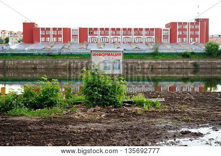 Dirty bank of Oka river in Orel Russia horizontal
