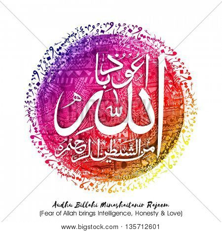 White Arabic Islamic Calligraphy of Wish (Dua) Audhu Billahi Minashaitanir Rajeem (Fear of Allah brings Intelligence, Honesty and Love) on colourful abstract background.
