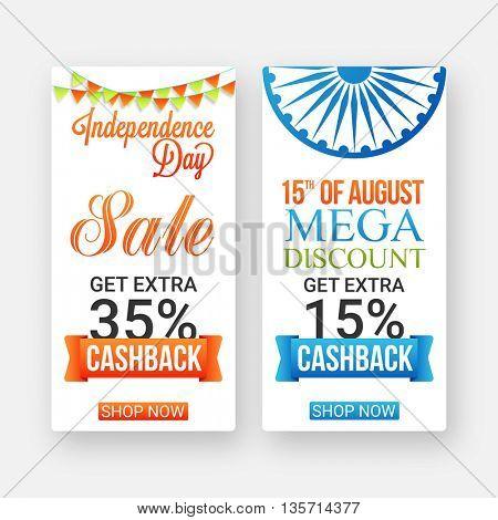 Creative website banner set of Sale with Mega Discount and Cashback Offer, Vector illustration for Indian Independence Day celebration.