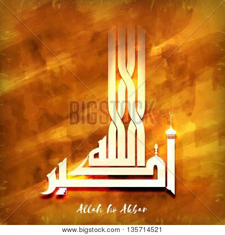 Glossy Arabic Islamic Calligraphy of Wish (Dua) Allah ho Akbar (Allah is Great) on creative abstract background, Elegant Greeting Card design for Muslim Community Festivals celebration.