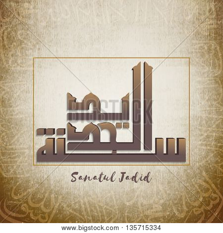 Glossy Arabic Islamic Calligraphy of Wish (Dua) Sanatul Jadid on vintage background, Greeting Card design for Muslim Community Festivals celebration.