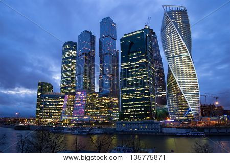MOSCOW, RUSSIA - APRIL 14, 2015: The modern complex