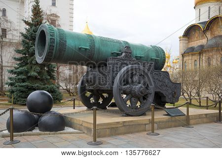 MOSCOW, RUSSIA - APRIL 15, 2015: The Tsar cannon close-up cloudy april day. Historical landmark of the city Moscow, Russia