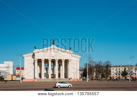 Building Of Gomel Regional Drama Theatre On The Lenin Square in Gomel, Belarus.