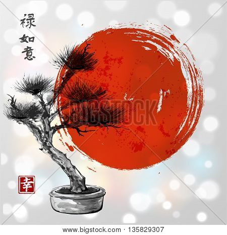 Bonsai pine tree and red sun hand drawn in traditional Japanese painting style sumi-e on white glowing background. Contains signs luck, double luck, dreams come true, well-being