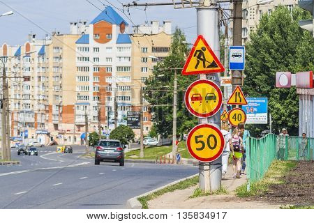 Work On The Road. View Of The Roadway On The Street University, Cheboksary, Chuvash Republic, Russia