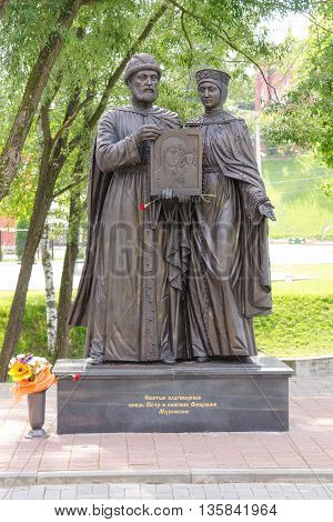Sergiev Posad - August 10, 2015: Twenty Sculpture Dedicated To The Holy Prince Petr And Princess Fev
