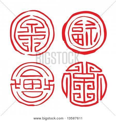 """4 verschiedene chinesische Dichtungen """"Glück"""""""