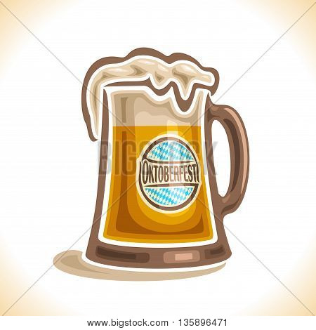 Vector logo for beer mug, consisting of glass mug with handle, filled to brim light lager beer with froth. On pint with alcohol drink label oktoberfest on background of emblem fest white blue rhombus