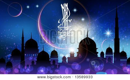 Muslimische festlichen Vektorelemente