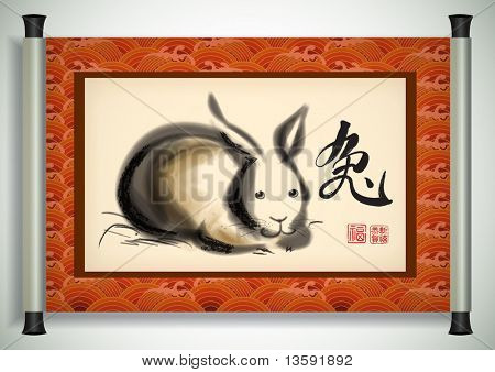 Vector Chinese Ink Painting for the Year of Rabbit