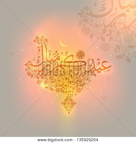 Golden Arabic Calligraphy of text Eid Mubarak with Beautiful floral design decoration, Elegant Glowing Islamic Background.