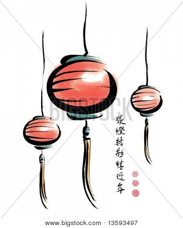 Vector Ink Painting of Chinese Lantern with Greeting Calligraphy