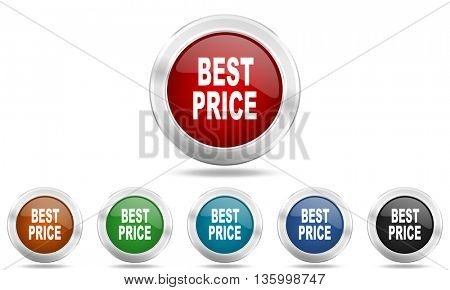 best price round glossy icon set, colored circle metallic design internet buttons