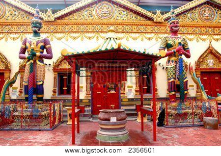 Wat Chayamangkalaram Temple Entrance