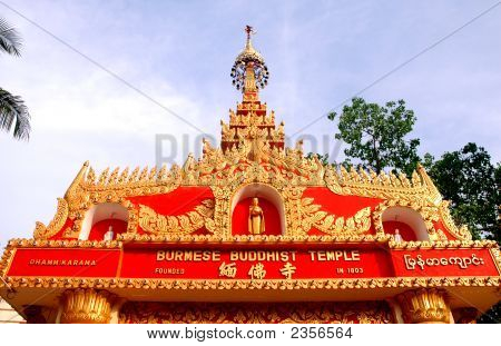 Dhammikarama Burmese Temple Entrance In Penang