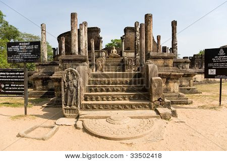 Ancient Vatadage (buddhist Stupa) Temple In Pollonnaruwa