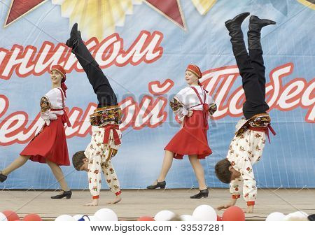 Ensemble Of Culture Dance Dubrovitsy