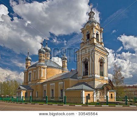 Saint Elijah the Prophet Orthodox church
