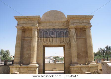 Gate. Arch. Entrance.