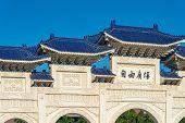 The Main Gate Of National Taiwan Democracy Memorial Hall ( National Chiang Kai-shek Memorial Hall ), poster