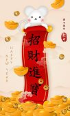 2020 Happy Chinese New Year Of Cartoon Cute Rat Golden Ingot And Chinese Style Red Scroll Paper Temp poster