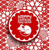 Happy Chinese New Year Zodiac Rat Vector Design Of Lunar New Year. Red And White Papercut Pattern Wi poster