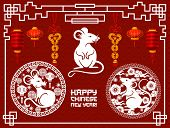 Chinese New Year Rats Or Mouses With Red Lanterns And Gold Coins Vector Design. Asian Animal Zodiac  poster