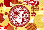 Happy Chinese New Year, Traditional Ornaments And China Celebration Symbols. Chinese New Year Rat Si poster