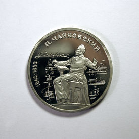 stock photo of tchaikovsky  - famous composer peter tchaikovsky on coin.  - JPG